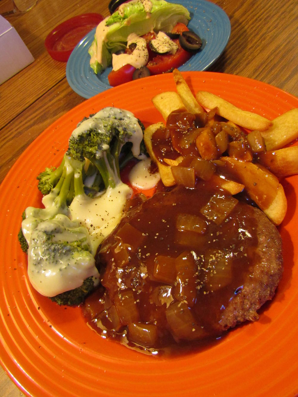 Name:  Hamburger Steak .jpg